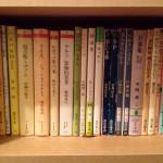 本と本棚 -居場所としての-